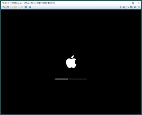 アップルのロゴ画面が出たらインストールが始まる