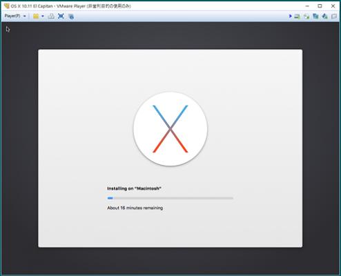 Mac OS X のインストールが始まった