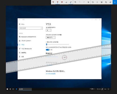 Windows INK で定規の角度が変えられる